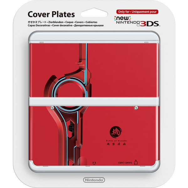 New Nintendo 3DS Cover Plate 025