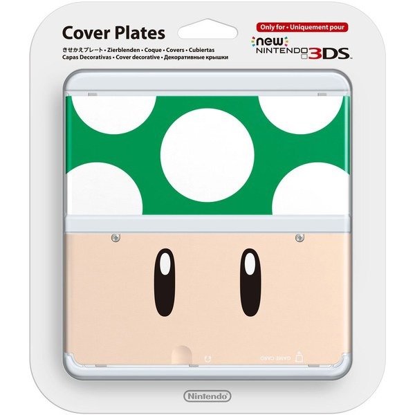 New Nintendo 3DS Cover Plate 08
