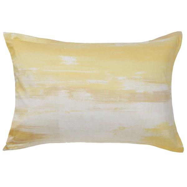 hugo boss illusion standard pillowcase yellow homeware. Black Bedroom Furniture Sets. Home Design Ideas