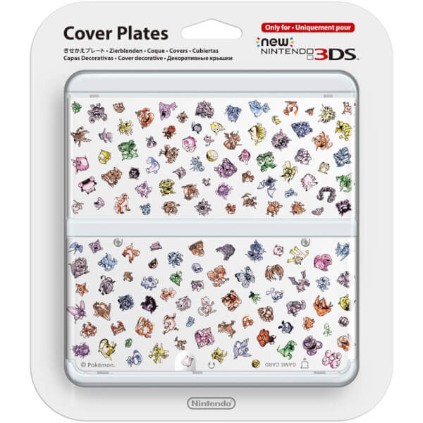 New Nintendo 3DS Cover Plate 31