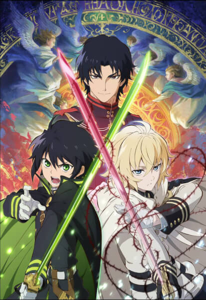 Seraph of the End - Series 1 Part 1 Collector's Edition
