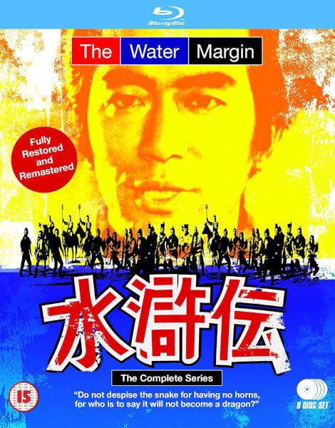 The Water Margin - Complete Series