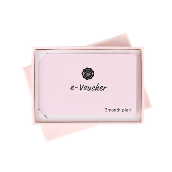 GLOSSYBOX eGift Voucher - 3 Month Plan
