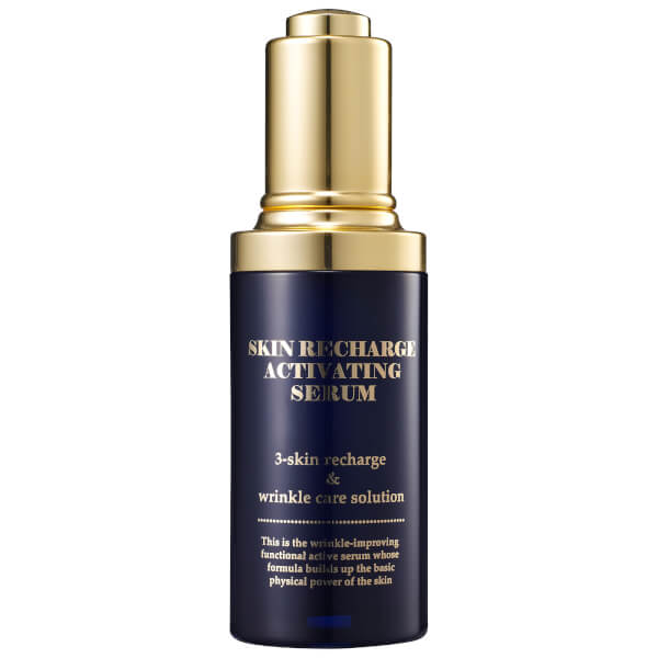 Mizon Skin Recharge Activating Serum 50ml