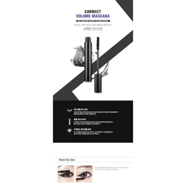 Mizon Correct Volume Mascara - Black 5g