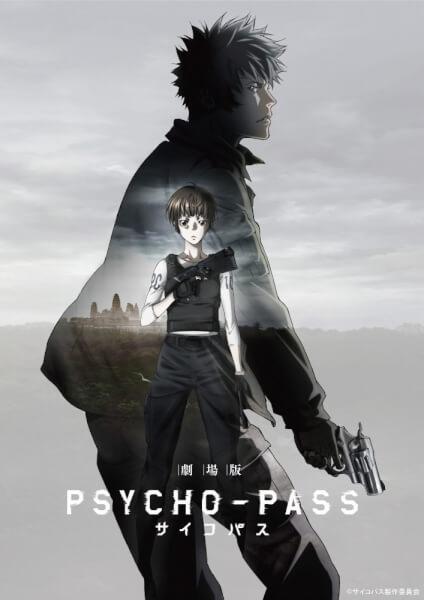 Psycho-Pass The Movie