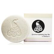 Beautybird Luxurious Exfoliating Soap Bar