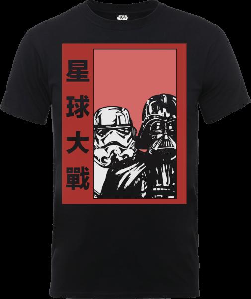 Star Wars Chinese Darth Vader And Stormtrooper T-Shirt - Black