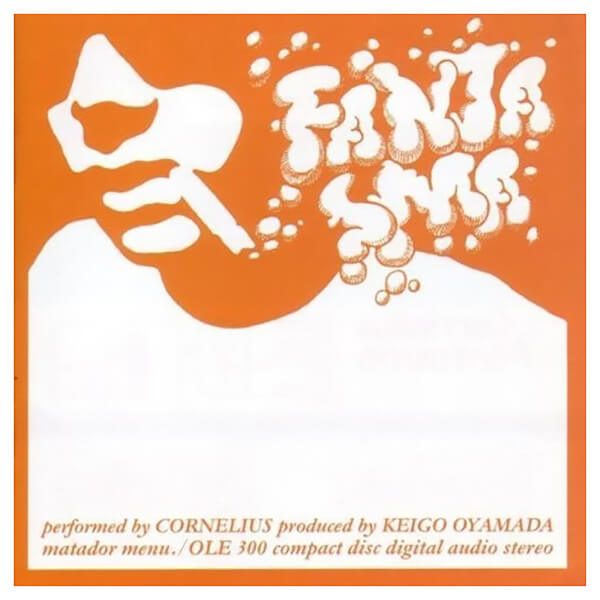 Fantasma Vinyl