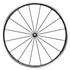 Campagnolo Shamal Ultra Clincher Wheelset: Image 1