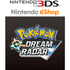 Pokémon Dream Radar - Digital Download: Image 1