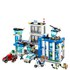 LEGO City Police: Police Station (60047): Image 2