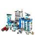 LEGO City Police: Ausbruch aus der Polizeistation (60047): Image 2