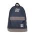 New Balance 420 Backpack - Navy/Grey: Image 1