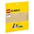 LEGO Classic: Sand Baseplate (10699): Image 1