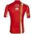 Lotto Soudal Replica Pro Race Short Sleeve Jersey - Red: Image 2