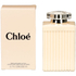 Chloé Signature Body Lotion (200 ml): Image 1