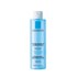 La Roche-Posay Soothing Lotion 200ml: Image 1