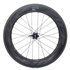 Zipp 808 NSW Carbon Clincher Rear Wheel