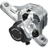 Shimano BR-R517 Mechanical Disc Caliper: Image 1