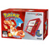Nintendo 2DS Special Edition: Pokémon Red Version + Red Case: Image 2