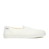 Novesta Men's Star Master Slip On Trainers - White: Image 1