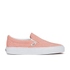 Vans Women's Classic Slip-on Chambray Trainers - Coral/True White: Image 1