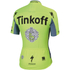 Tinkoff Kids' Short Sleeve Jersey 2016 - Yellow: Image 2