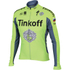 Tinkoff BodyFit Pro Windstopper Jacket 2016 - Yellow: Image 1