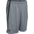 Under Armour Men's Tech Mesh Shorts - Grey/Black: Image 1