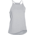 Under Armour Women's Studio Flowy Tech Tank Top - Grey: Image 1