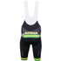 Santini Australian National Team 16 Bib Shorts - White: Image 2