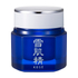 SEKKISEI Eye Cream 0.7oz: Image 1