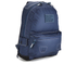 Superdry Men's True Montana Backpack - French Navy: Image 2