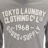 Tokyo Laundry Men's Point Hendrick Long Sleeve Top - Mid Grey Marl: Image 3