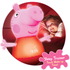 Peppa Pig Inflatable Sleep Trainer: Image 2