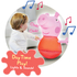 Peppa Pig Inflatable Sleep Trainer