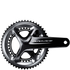 Shimano Dura Ace R9100 Chainset: Image 1