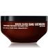 Shu Uemura Art of Hair Shusu Sleek Smoothing Treatment Masque 6oz: Image 1