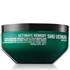 Shu Uemura Art of Hair Ultimate Remedy Extreme Restoration Treatment 6oz: Image 1