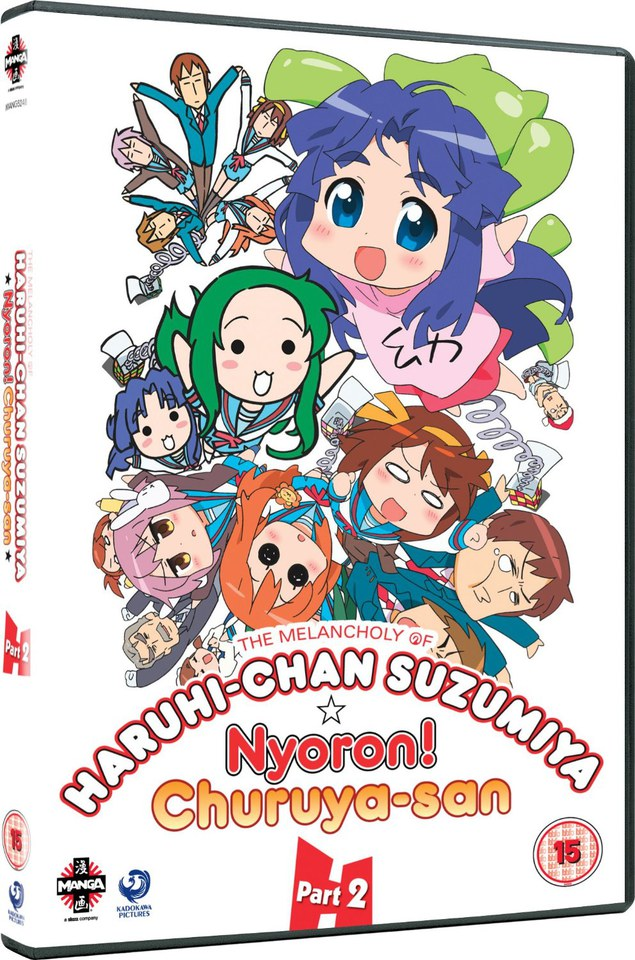 The Melancholy of Haruhi-Chan Suzumiya and Nyoron! Churuya-san Collection 2