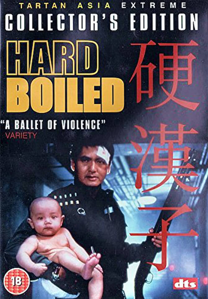 Hard Boiled [Collector