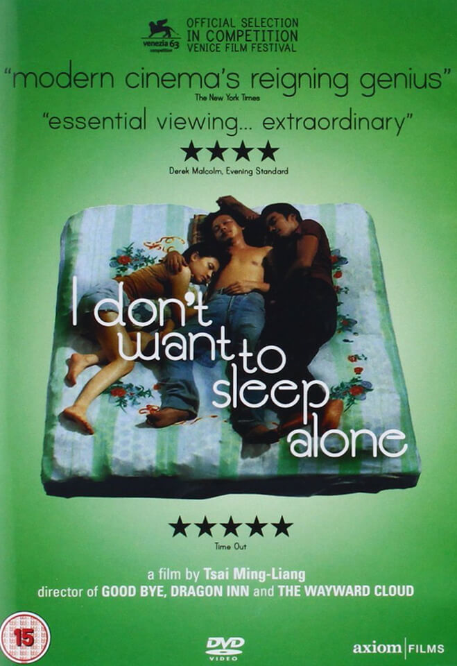 I Dont Want To Sleep Alone