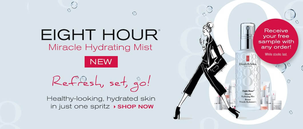 Elizabeth Arden Free Mist Sample July 2017
