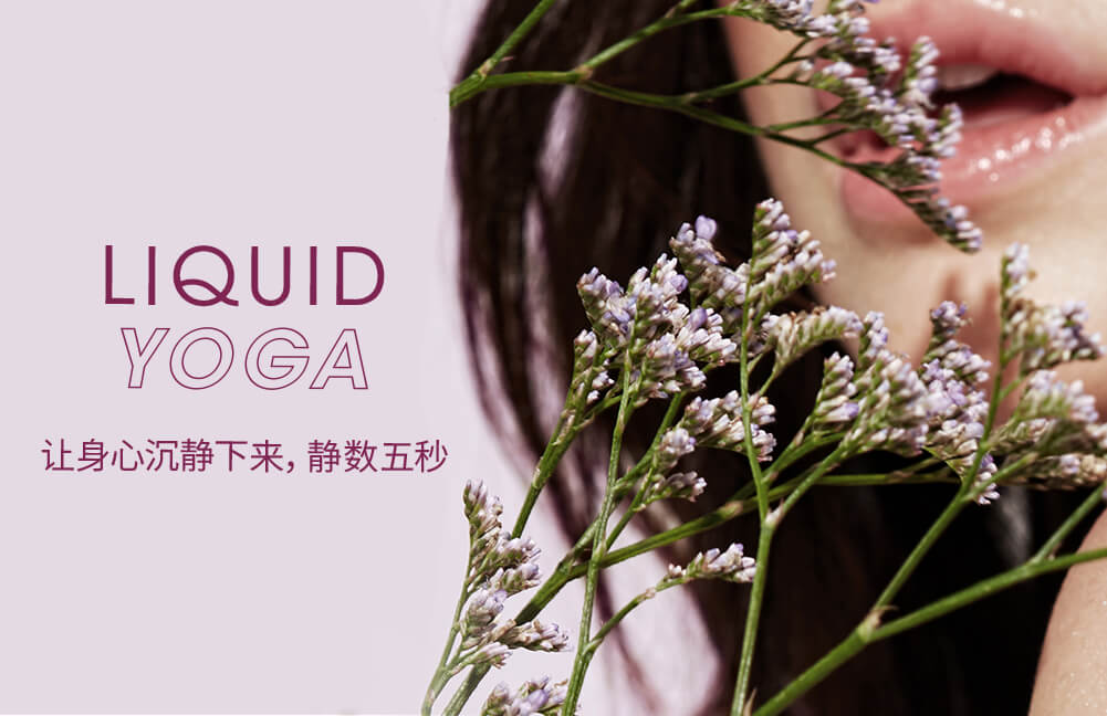 liquid yoga range