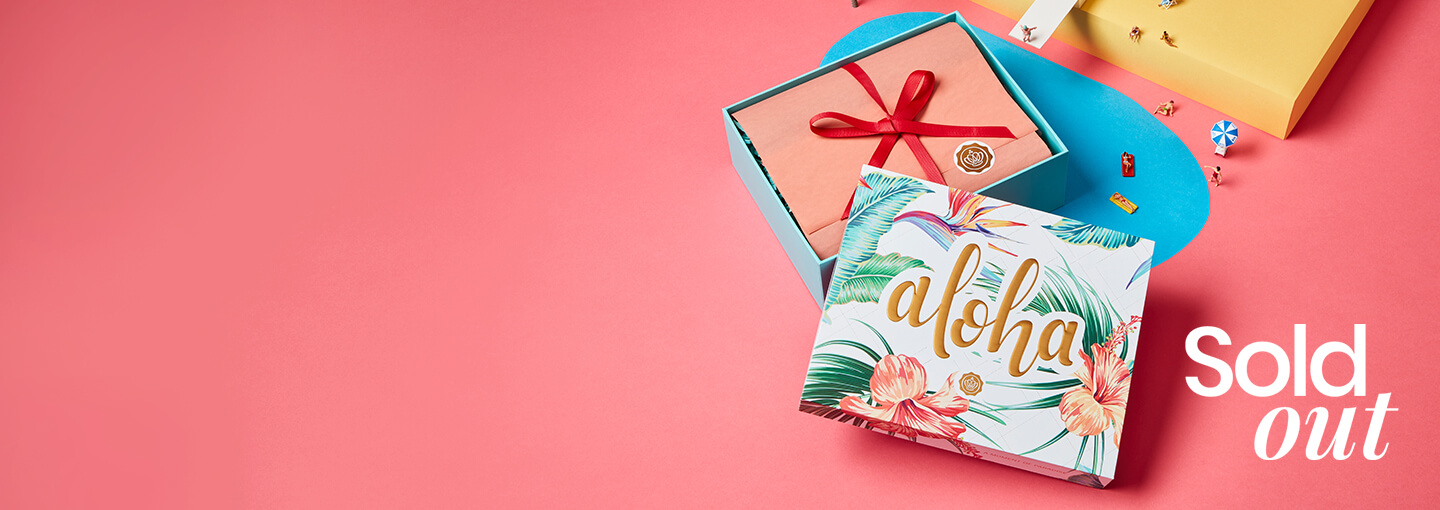 GLOSSYBOX July Aloha Edition