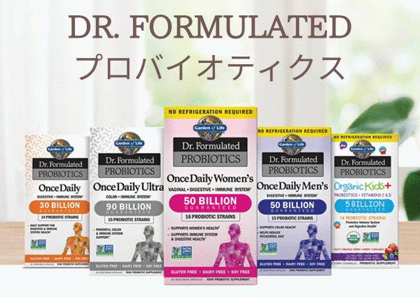 Dr. Formulated