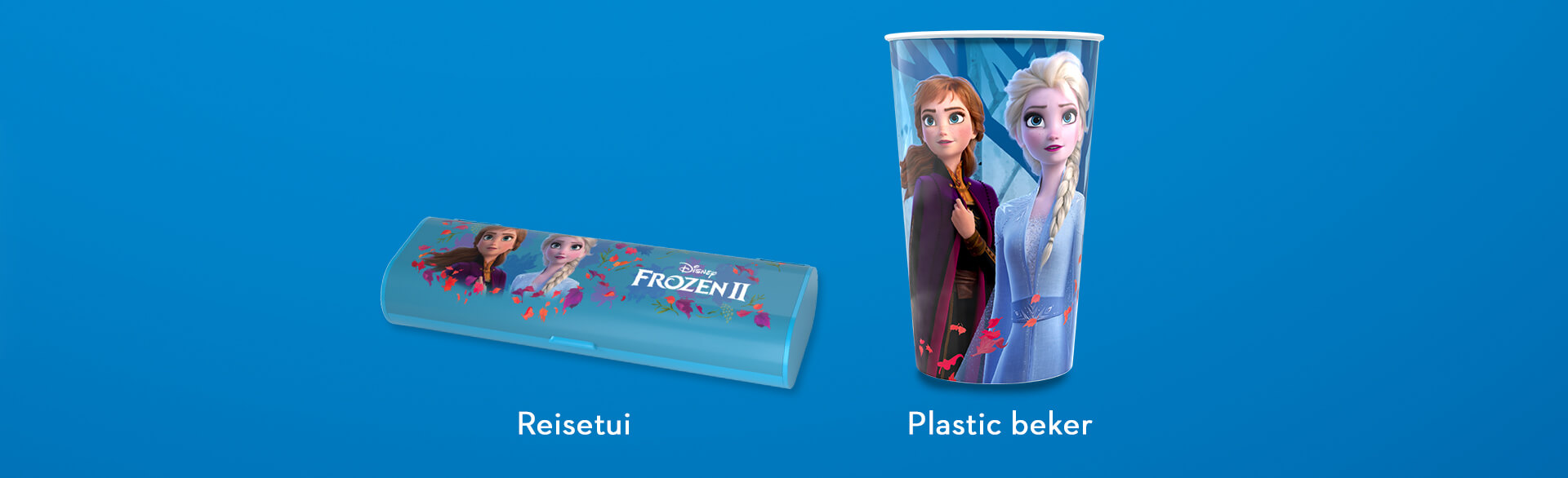 frozen free gifts