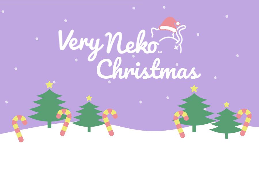 CHRISTMAS SITE BANNER