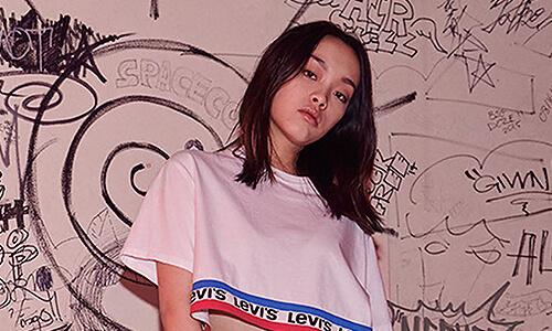 Levi's Womenswear
